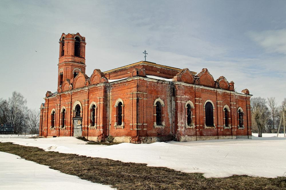 Христорождественский храм Григорьевское 1