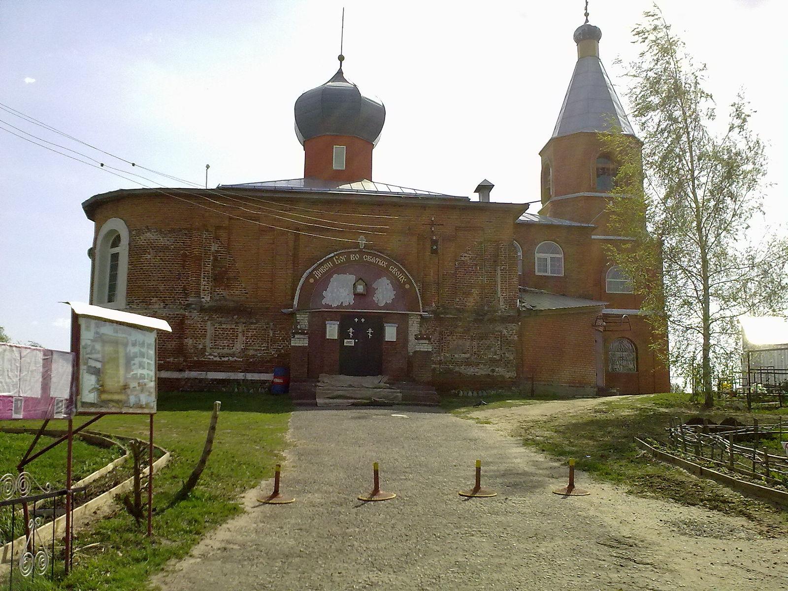 Параскевинский храм Горетово