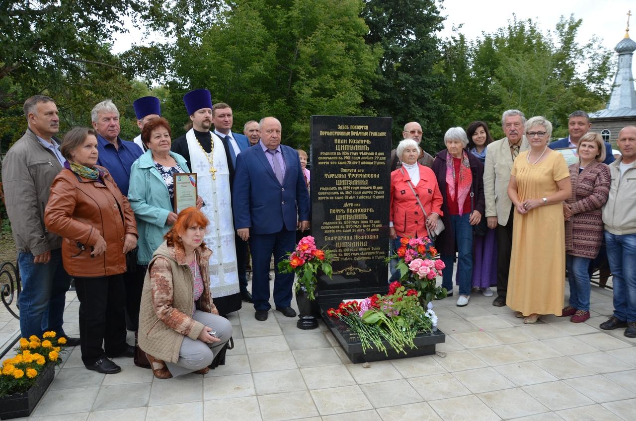 Открытие мемориального комплекса на месте захоронения мецената Ивана Козьмича Ципулина.