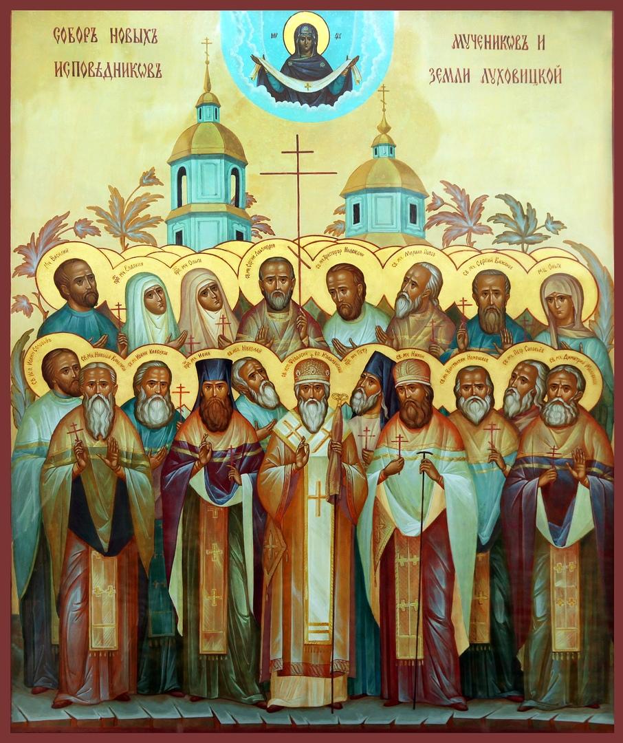 Предстоящее архиерейское богослужение в Луховицах