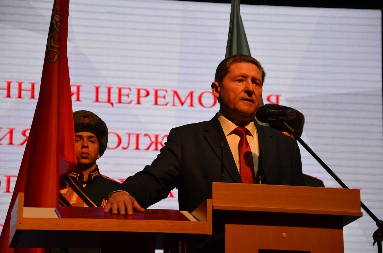Вступление в должность главы городского округа