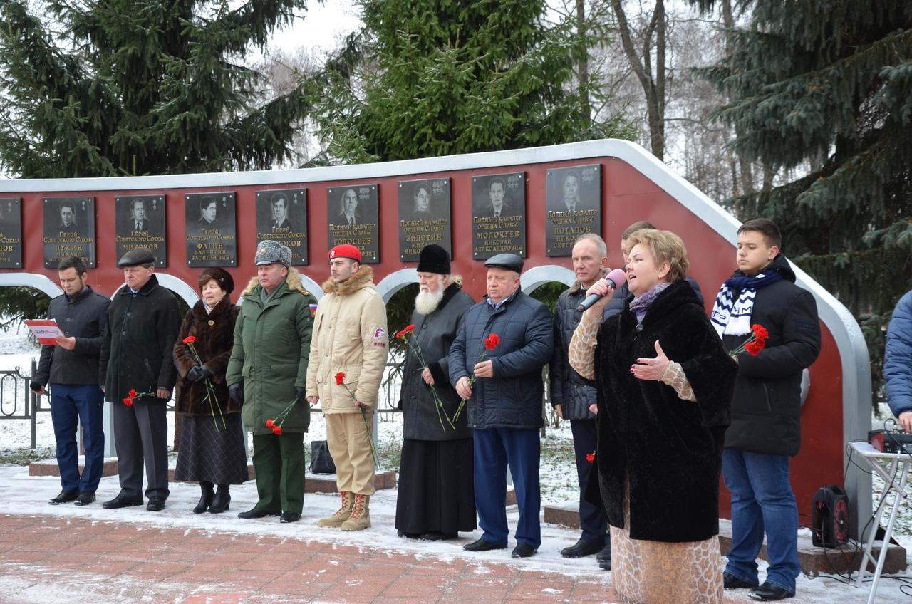 День памяти неизвестного солдата в Луховицах
