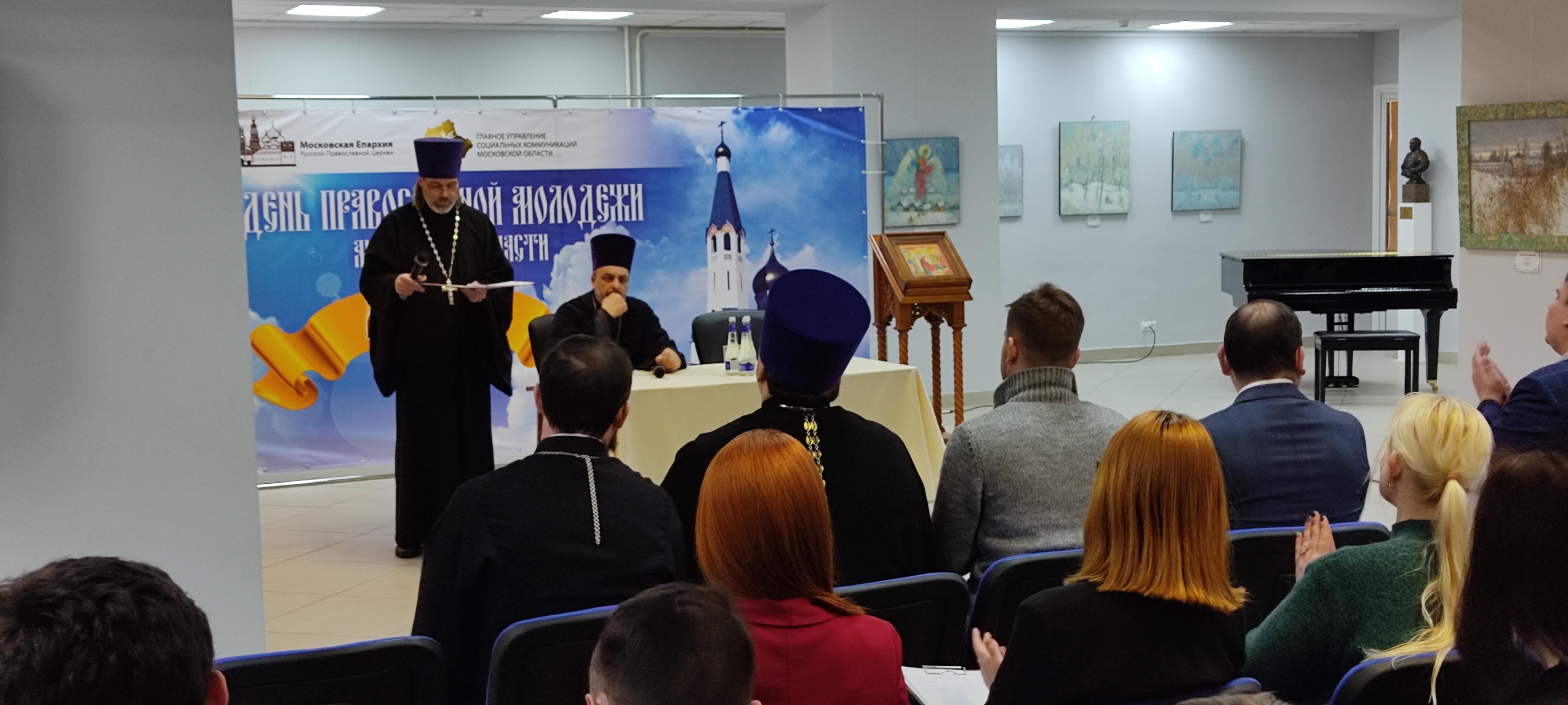 День православной молодежи в Луховицком благочинии