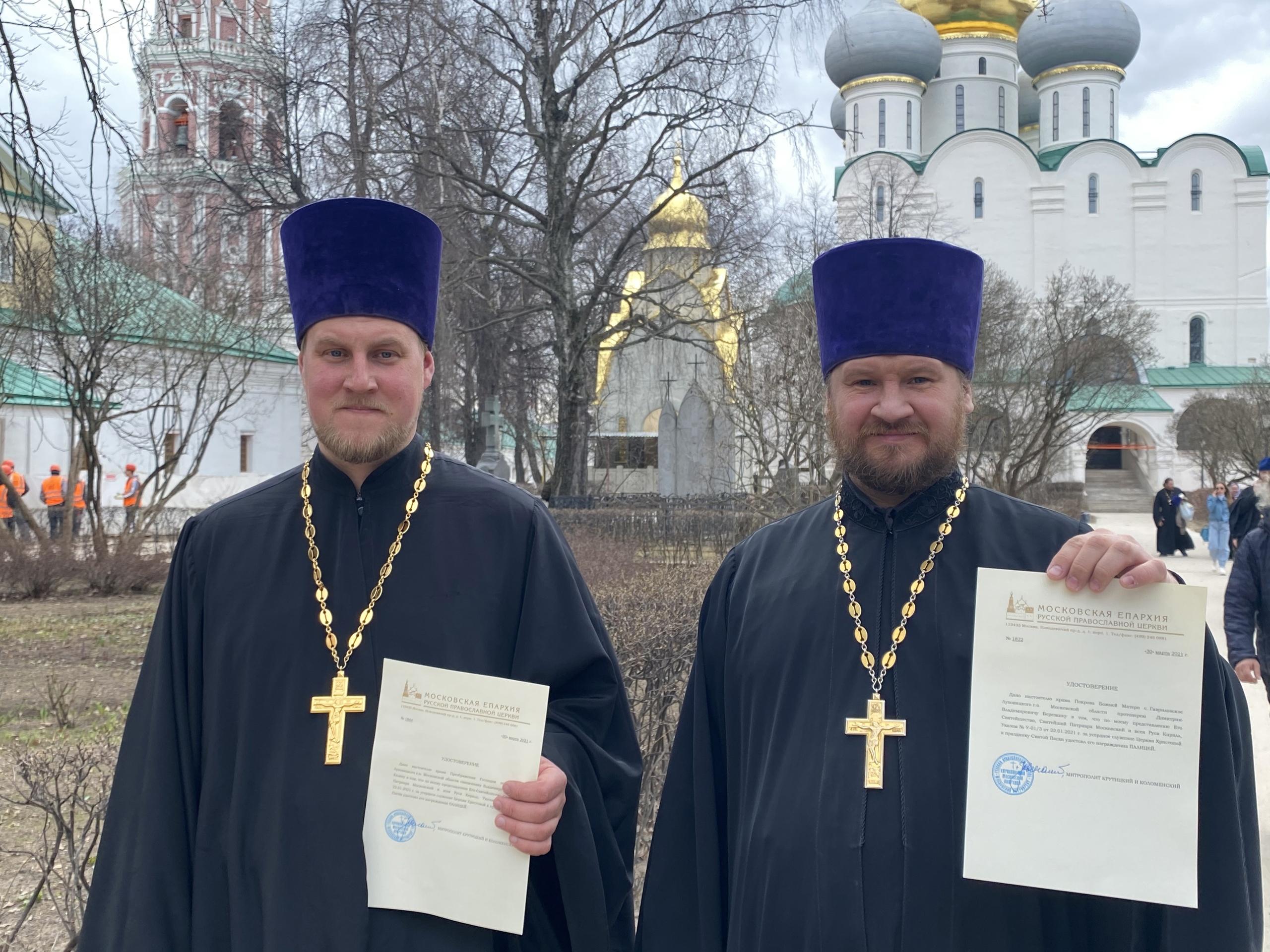 Награждение клириков Луховицкого благочиния