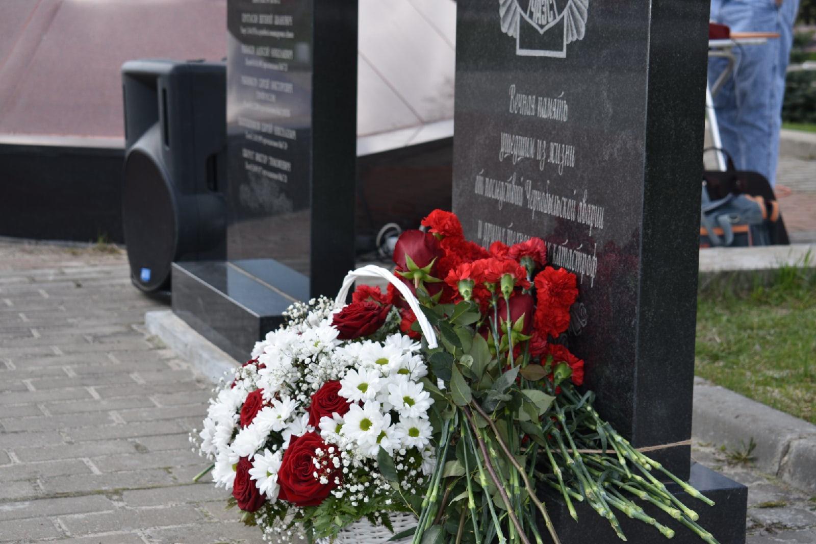 Митинг в память аварии на Чернобыльской АЭС